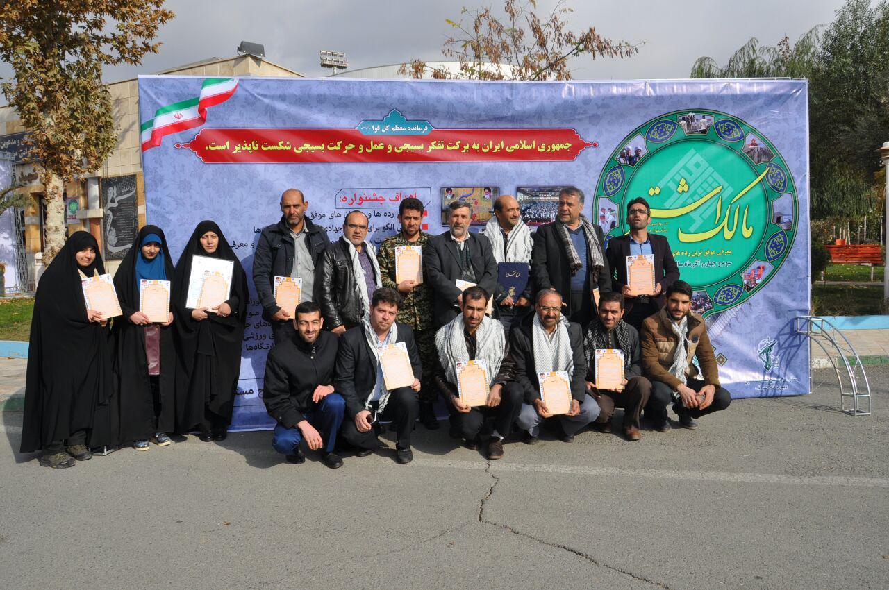 درخشش فرماندهان بسیجی استان همدان در جشنواره سراسری مالک اشتر