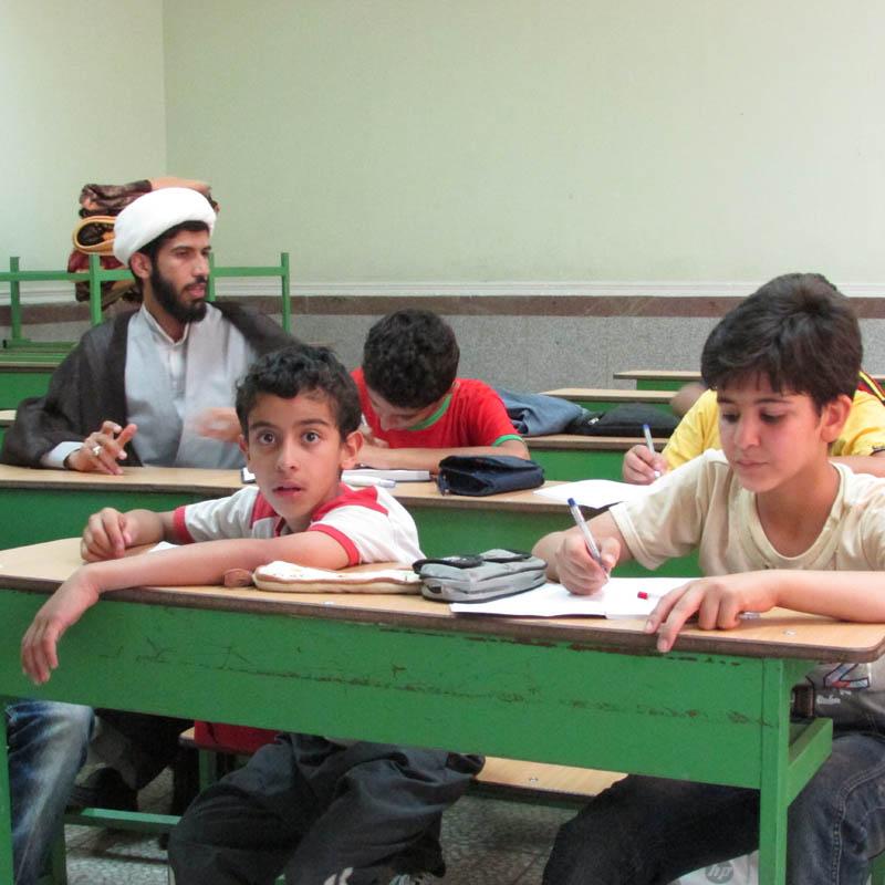 موسسه فرهنگی تبلیغی سراج همدان