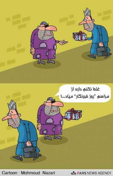 روز خبرنگار از نگاه کاریکاتور