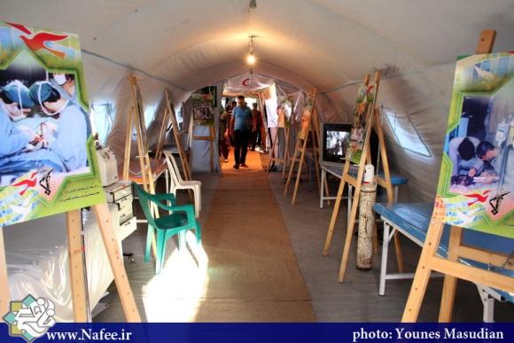 نمایشگاه پزشکی در جنگ