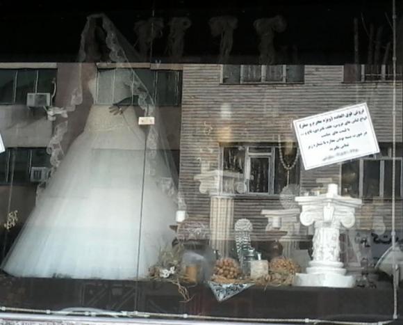 فروش فوقالعاده لباس عروس ویژه محرم و صفر در همدان!