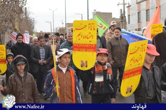 ضربه ملت برای عزت /تجلی حضور پرشور مردم قهاوند در راهپیمایی 22بهمن /عکس از حامدصالحی