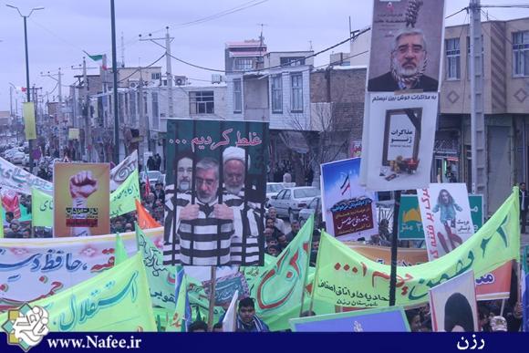ضربه ملت برای عزت /تجلی حضور پرشور مردم رزن در راهپیمایی 22بهمن /عکس از حبیب میرزایی پرزاد