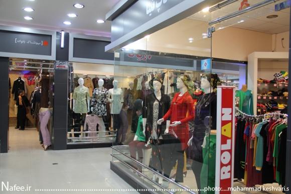 مرکز خرید پایتخت در همدان