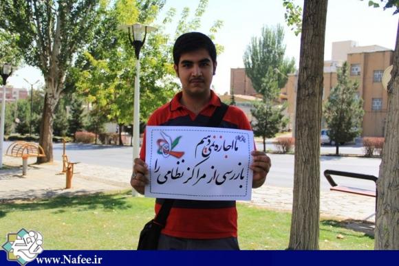 حمایت جوانان همدان از کمپین #ما-هم-اجازه-نمی دهیم+تصاویر