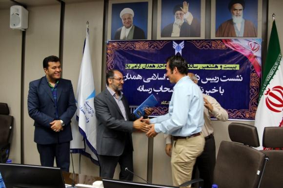 نشست خبری رئیس دانشگاه آزاد همدان