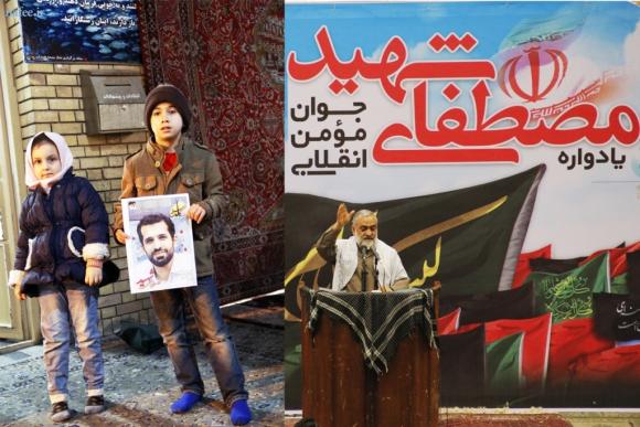 یادواره مصطفای شهید، جوان مومن انقلابی
