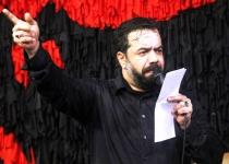 مداحی زیبا و سوزناک حاج محمود کریمی در شب اول محرم