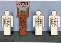 کاریکاتور / سیاهپوستان و عدالت آمریکایی
