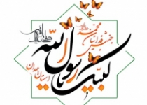 زیارت خاصه جضرت رسول اکرم(ص) در روز شنبه