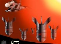 بشکه های نفت عربستان به بمب تیدیل می شوند