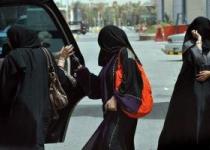 سیلی خوردن زن عربستانی در جده + فیلم