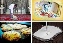 حلوا زرده، انگشت پیچ، کماج و غیره شیرینی های مخصوص همدان