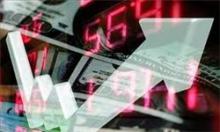 4 کد معاملاتی جدید در بورس همدان ایجاد شد