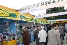 گشایش نمایشگاه دستاوردهای کمیته امداد امام خمینی (ره) همدان