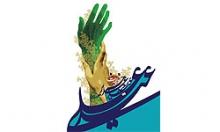 جشن های عید سعید غدیر در ۴۲ امامزاده و بقاع متبرکه شهرستان تویسرکان