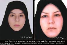 بانو نسرین احمدی، زنی کهنوشی با اهدای اعضاء جان چند نفر را نجات داد