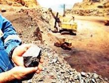 ماجرای ثبت معدن به نام همسر یک مدیر دولتی/ خرید و فروش مجوز معدن توسط دلالان!