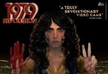 نگاهی به بازی انقلاب 1979+ عکس و فیلم