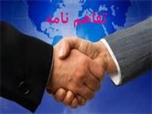 امضای تفاهم نامه همکاری بین فنی و حرفهای و بنیاد شهید