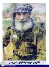 در سوگ از دست دادن شير جبهه ها، حاج محمد ايزدي(چريک پير)