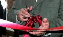 افتتاح خانه بهداشت روستای شأن آباد تویسرکان با اعتبار 110 میلیون تومانی