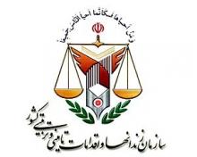 زندان همدان پایلوت اجرای طرح نرم افزار بهداشت و درمان شد