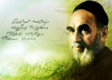 اصول امام در صحیفه موجود است نه در خواب