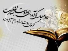 برگزاری نشست های بصیرتی، سیاسی ویژه ماه مبارک رمضان