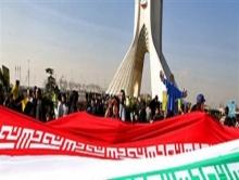 رونمایی از امضای میلیونها ایرانی پای گزاره برگ ملی +گزارش کامل