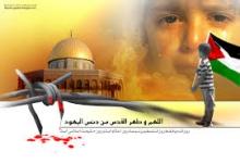 روز قدس فریادی به بلندای تاریخ و به پاکی اشکهای سرخ کودکان فلسطین