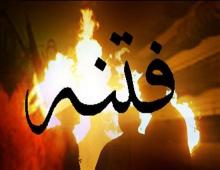 حامیان فتنه در شهرستان رزن هنوز در غفلتند