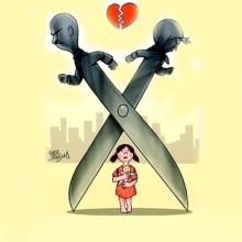 آسیب های اجتماعی طلاق