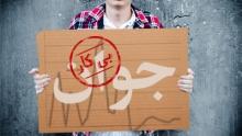سایه شوم هیولا بر زندگی مردم همدان/ جوانان چشم انتظار گامهای بلند تدبیر و امید در سفر کوتاه رئیس جمهور