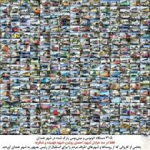 حامیان روحانی سنگ تمام گذاشتند/ کارناوال تبلیغاتی اصلاح طلبان از کیسه خلیفه!/ استقبال از رئیس جمهور یا تبلیغات زودهنگام انتخاباتی؟