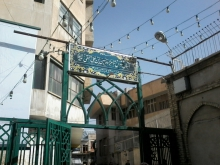 شمیم خوش رمضان در آستان مقدس عموی امام زمان(عج)