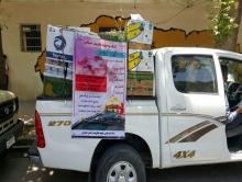 ارسال بیست و ششمین محموله کمک به جبهه مقاومت سوریه از دارالمجاهدین