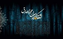 رئیس جبهه مردمی انقلاب اسلامی شهرستان رزن ؛