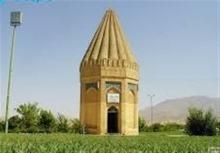 ظرفیت بارگاه حیقوق نبی(ع) برای رونق گردشگری تویسرکان استفاده شود
