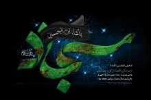 مدیر حوزه علمیه برادران شهرستان اسدآباد: