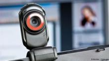آغاز تحقیقات درباره همکاری اسکایپ با آژانس امنیت ملی آمریکا