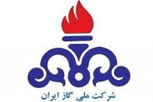 شرکت گاز شهرستان بهار ورشکسته شد