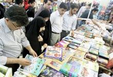 افتتاح نمایشگاه کتاب و عکس انقلاب در تویسرکان