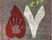 شهید فرشید هرمزی؛ اولین شهید انقلاب در تویسرکان