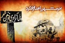 پاسداشت فتح خرمشهر در گرو پاسداشت حضور مردمی در همه صحنهها است