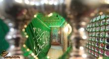 تصاویری از سنگ کبود امام حسین علیه السلام