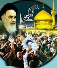 آفتاب خمینی هرگز غروب نخواهد کرد/ یادداشت: حسین توسلی