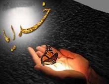 احادیث پیامبر حضرت محمد (ص)
