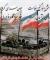 شلمچه منطقهای استراتژیک برای عراقیها