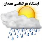 وضعیت آب و هوای همدان